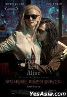 Only Lovers Left Alive (2013) (DVD) (Korea Version)