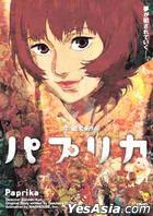 Paprika (DVD) (Normal Edition) (Japan Version)
