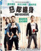 Bad Neighbours (2014) (Blu-ray) (Taiwan Version)