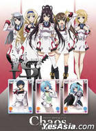 Chaos TCG : Trial Deck IS (Infinite Stratos)