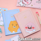 Kakao Friends Little 2021 Diary (Ryan)