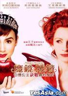 Mirror Mirror (2012) (DVD) (Hong Kong Version)