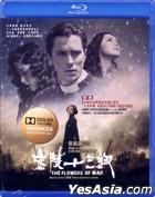 The Flowers Of War (2011) (Blu-ray) (Hong Kong Version)