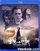 金陵十三釵 (2011) (Blu-ray) (香港版)