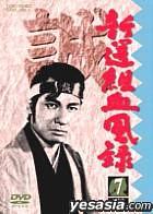 Shinsengumikeppuuroku07