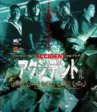 Accident (Blu-ray) (Japan Version)
