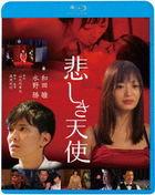 Kanashiki Tenshi (Blu-ray)(Japan Version)