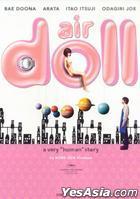Air Doll - Movie Flyer