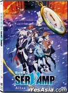 Servamp The Movie Alice In The Garden (DVD) (Hong Kong Version)