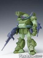 Armored Trooper Votoms : 1:35 Scope Dog Turbo Custom [PS Ver.]