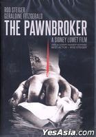 The Pawnbroker (1965) (DVD) (US Version)