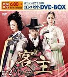 God of Commerce (DVD) (Box 2) (Special Priced Compact Edition) (Japan Version)