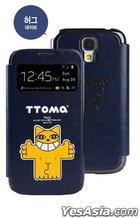 Samsung Galaxy S4 TTOMA View Flip Case (Hug Navy)