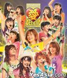モーニング娘。コンサートツアー2011秋 愛 BELIEVE - 高橋愛 卒業記念スペシャル - (台湾版)