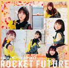 ROCKET FUTURE [Type C] (Japan Version)