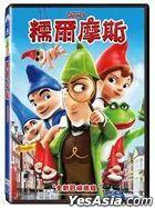 Sherlock Gnomes (2018) (DVD) (Taiwan Version)