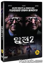Running Out Of Time 2 (DVD) (Korea Version)