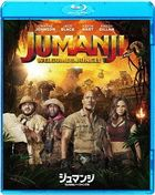 Jumanji: Welcome To The Jungle (Blu-ray) (Special Priced Edition)(Japan Version)