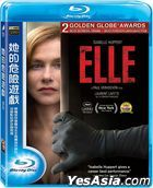 Elle (2016) (Blu-ray) (Taiwan Version)