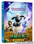Shaun the Sheep Movie: Farmageddon (2019) (DVD) (Taiwan Version)