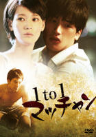 Fight (DVD) (Japan Version)