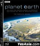 Planet Earth (Blu-ray) (The Complete Series) (Hong Kong Version)