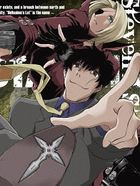 Blood Blockade Battlefront Vol.4 (DVD)(Japan Version)
