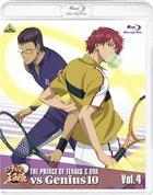 The Prince of Tennis II OVA vs Genius10 Vol.4 (Blu-ray) (Japan Version)