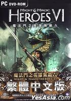 Might & Magic: Heroes VI (Traditional Chinese Version) (DVD Version)