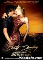 Dirty Dancing: Havana Nights (2004) (VCD) (Panorama Version) (Hong Kong Version)