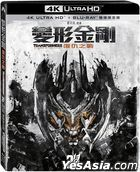 Transformers: Revenge of the Fallen (2009) (4K Ultra HD + Blu-ray) (2-Disc Edition) (Taiwan Version)