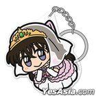 Detective Conan : Ran Mori Princess Heart Ver. Acrylic Tsumamare Key Holder