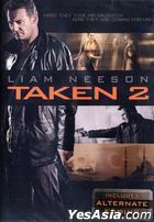 Taken 2 (2012) (DVD) (US Version)