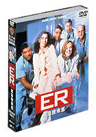 ER: The First Season Set 1 Disc 1-4 (Limited Edition) (Japan Version)