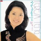 Furusato wa Doko desuka (First Press Limited Edition) (Japan Version)