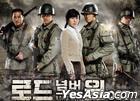 ロードナンバーワン 韓国ドラマOST (MBC)
