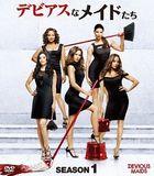 Devious Maids Season1 Compact Box (DVD)(Japan Version)