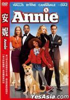 Annie (2014) (DVD) (Taiwan Version)
