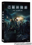 The Balkan Line (2019) (DVD) (Taiwan Version)
