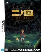 Ninokuni Shikkoku no Madoushi (with Magic Master) (Japan Version)