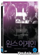 The Swell Season (DVD) (Korea Version)