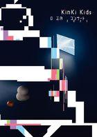 KinKi Kids O Shogatsu Concert 2021 [DVD] (Normal Edition) (Japan Version)