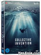 Collective Invention (DVD) (2-Disc) (Korea Version)