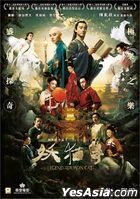 Legend of the Demon Cat (2017) (DVD) (English Subtitled) (Hong Kong Version)