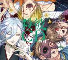 Satsukare CD #04 - Sonoroku & Toru & Teppei & Kippei Hen (Japan Version)