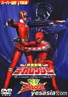 Tokusou Sentai Dekaranger VS Abaranger (Japan Version)