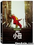 Joker (2019) (DVD) (Taiwan Version)