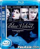 Blue Velvet (1986) (Blu-ray) (Taiwan Version)