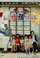 Little Big Master (2015) (DVD) (Hong Kong Version)
