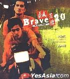 Brave 20